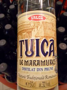 SAM_2514 Tuica de Marmures